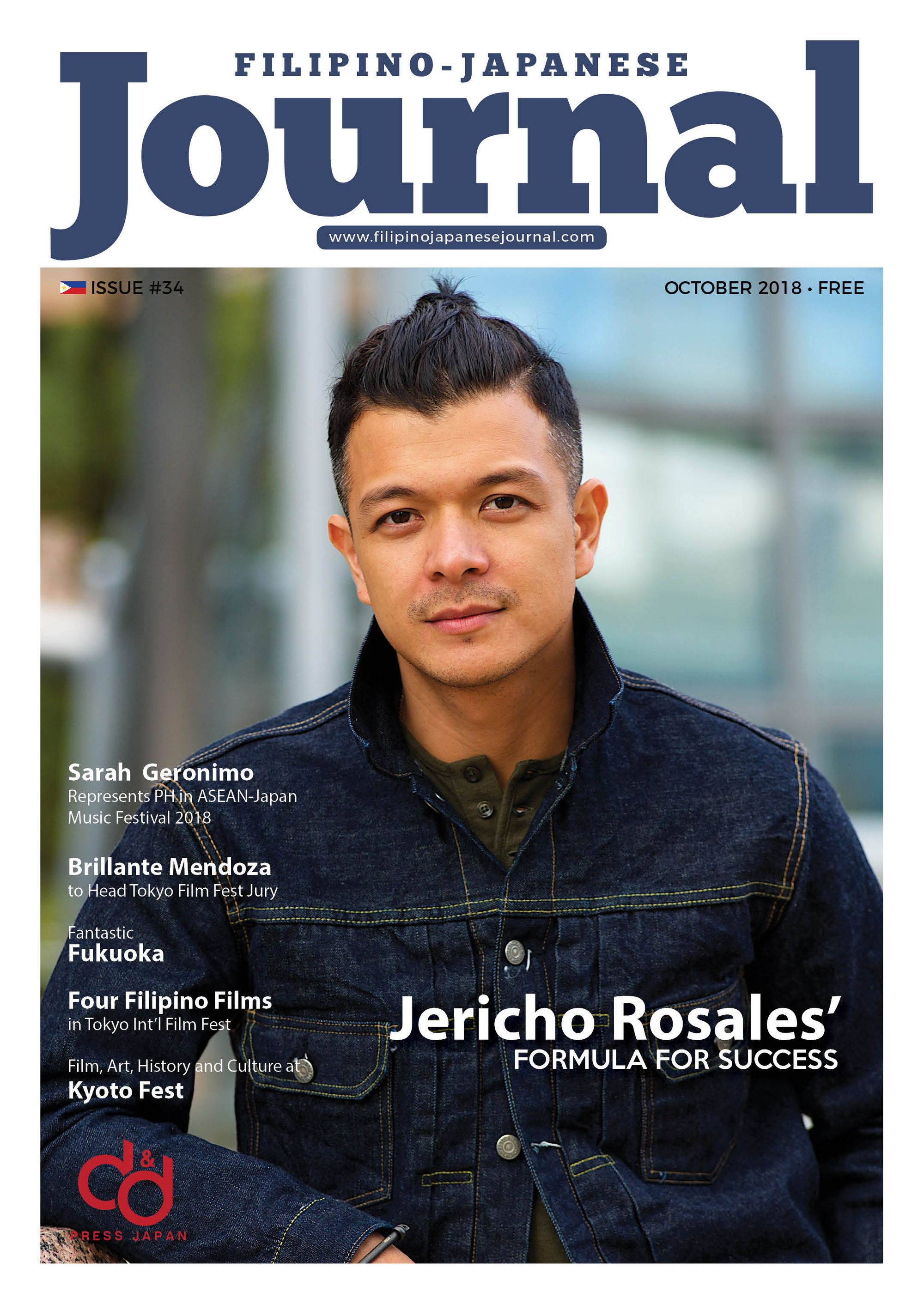 EXCLUSIVE Photos: Jericho Rosales' Formula for Success