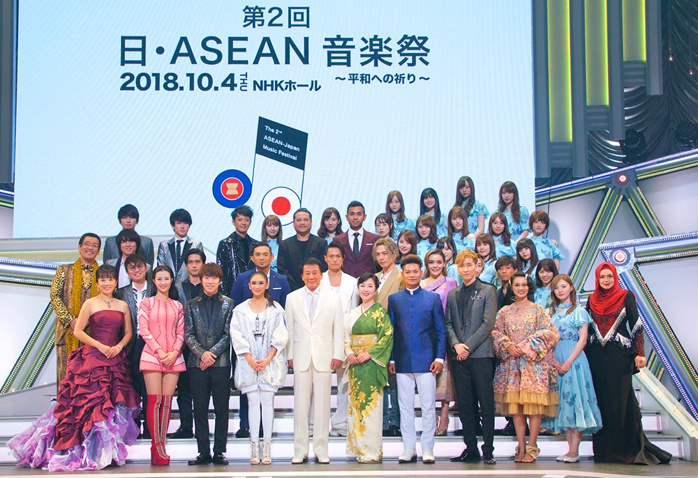 Sarah Geronimo Represents PH in ASEAN-Japan Music Festival 2018