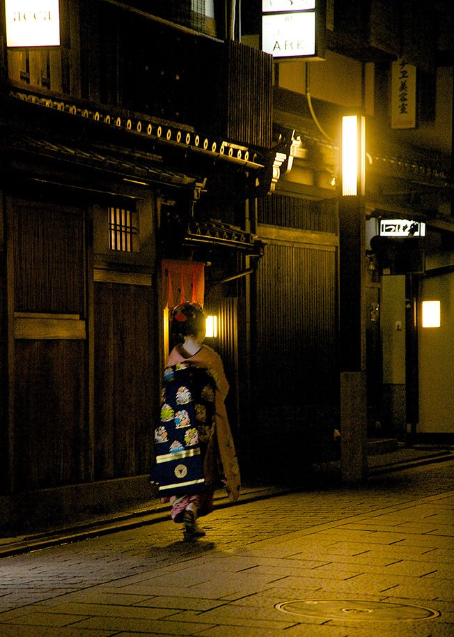 Geisha Hunting in Kyoto
