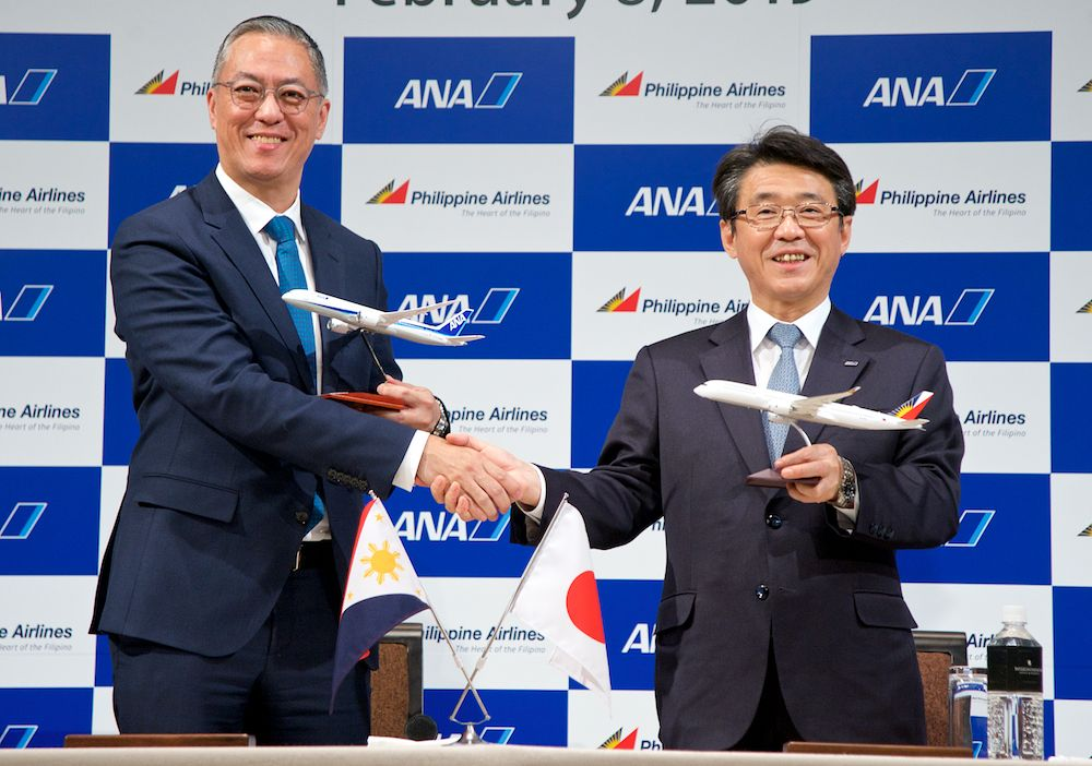 Japan's ANA Invests $95M in Philippine Airlines