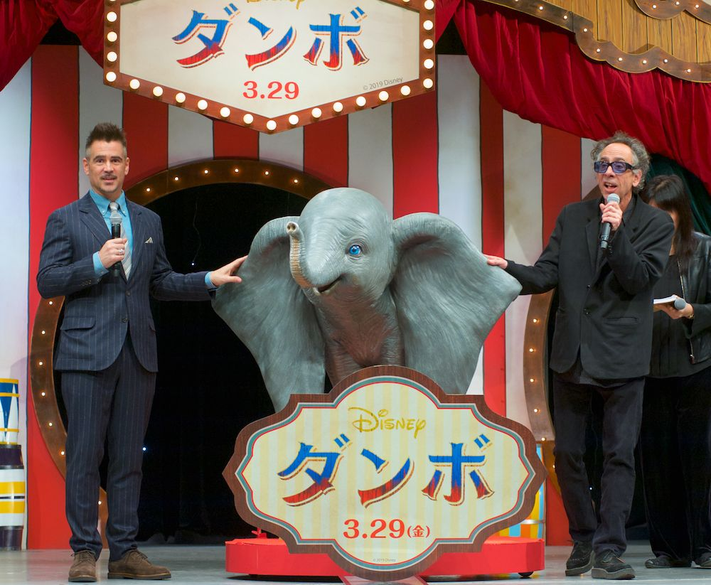 Colin Farell, Tim Burton Return to Japan to Promote 'Dumbo'