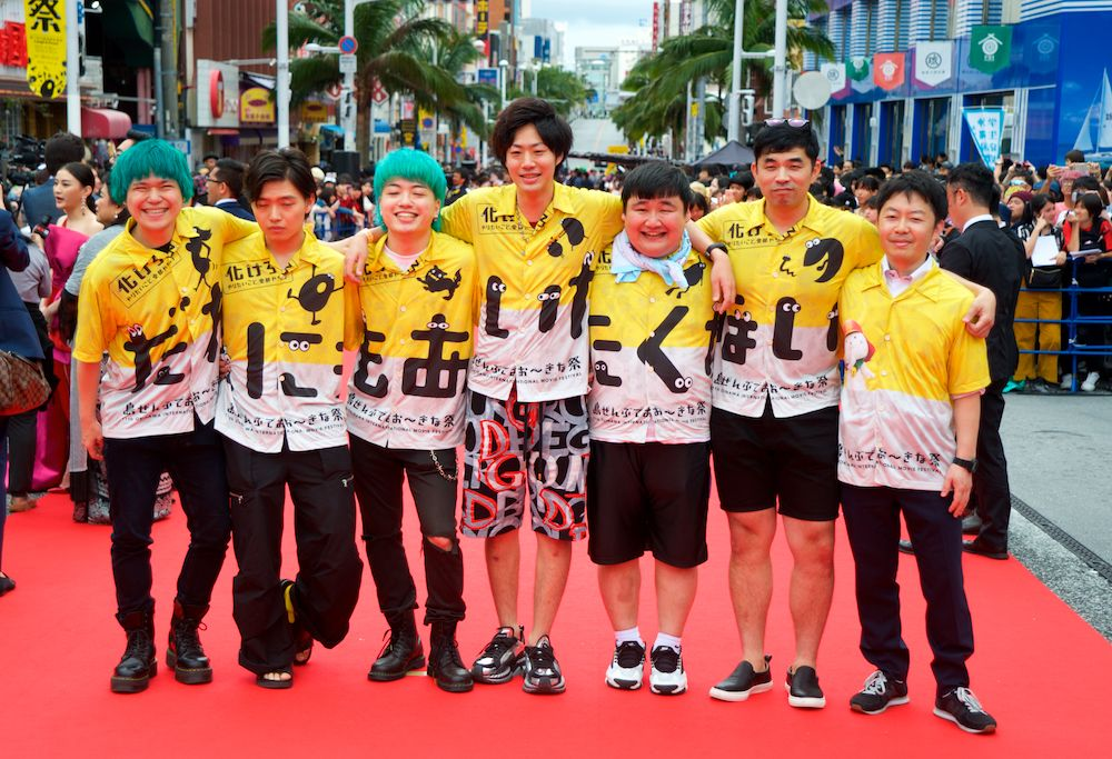 11th Okinawa International Movie Festival Concludes Successfully