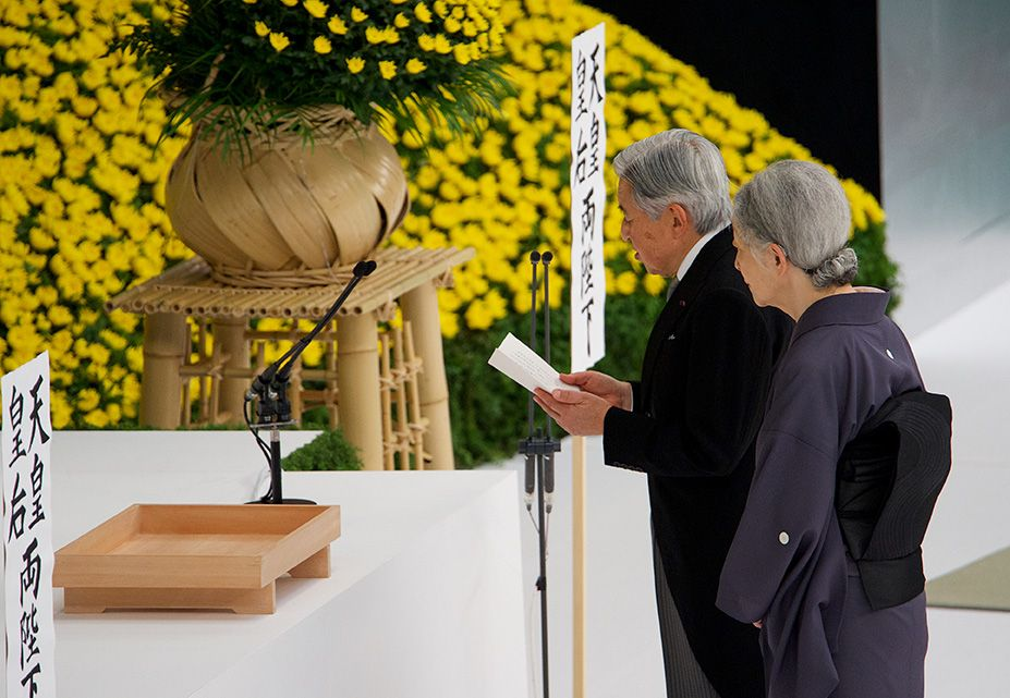 Japan's Emperor Akihito Officially Announces Abdication