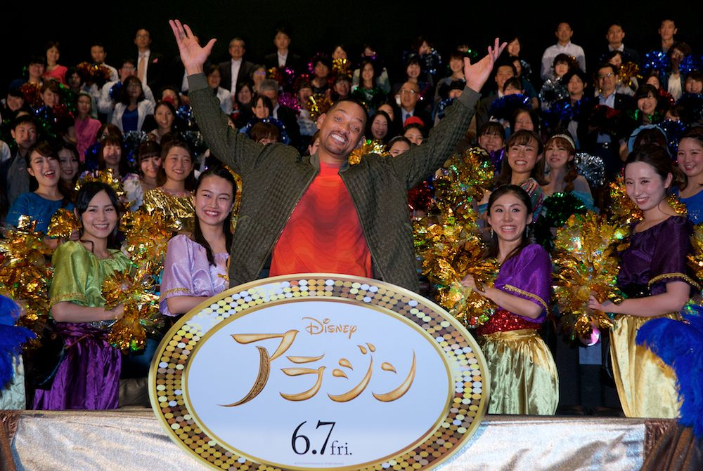 Will Smith 'Very Proud' of 'Aladdin'