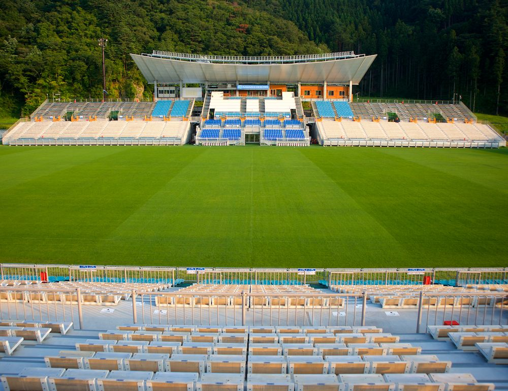 Kamaishi Stadium Ready for Rugby World Cup 2019