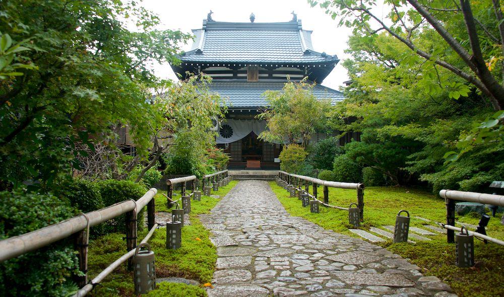 Kanga-an: A Rare Gem Among Kyoto's 1,600 Temples