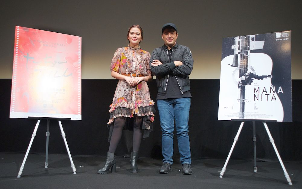 PH Film 'Mañanita' Makes World Premiere in Tokyo