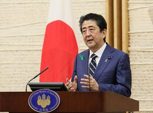 Abe to the Nation on COVID-19: 'We Need Your Cooperation Under This State of Emergency'