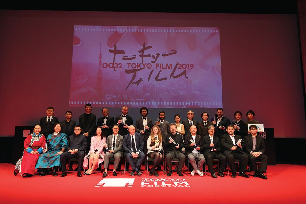 Tokyo International Film Festival 2020 Now Accepting Submissions