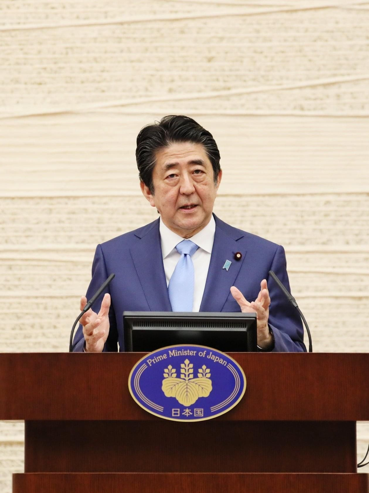 Japan Extends State of Emergency by 25 Days
