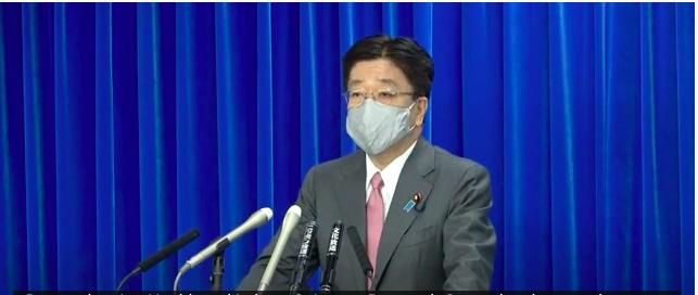 Japan Surpasses 20,000 Daily PCR Testing Capacity Target