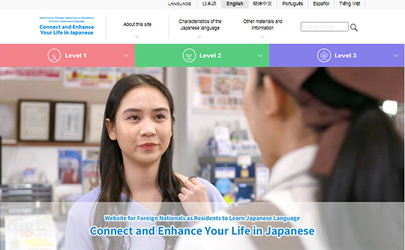 Japan Launches Japanese Language Learning Website for Foreign Residents