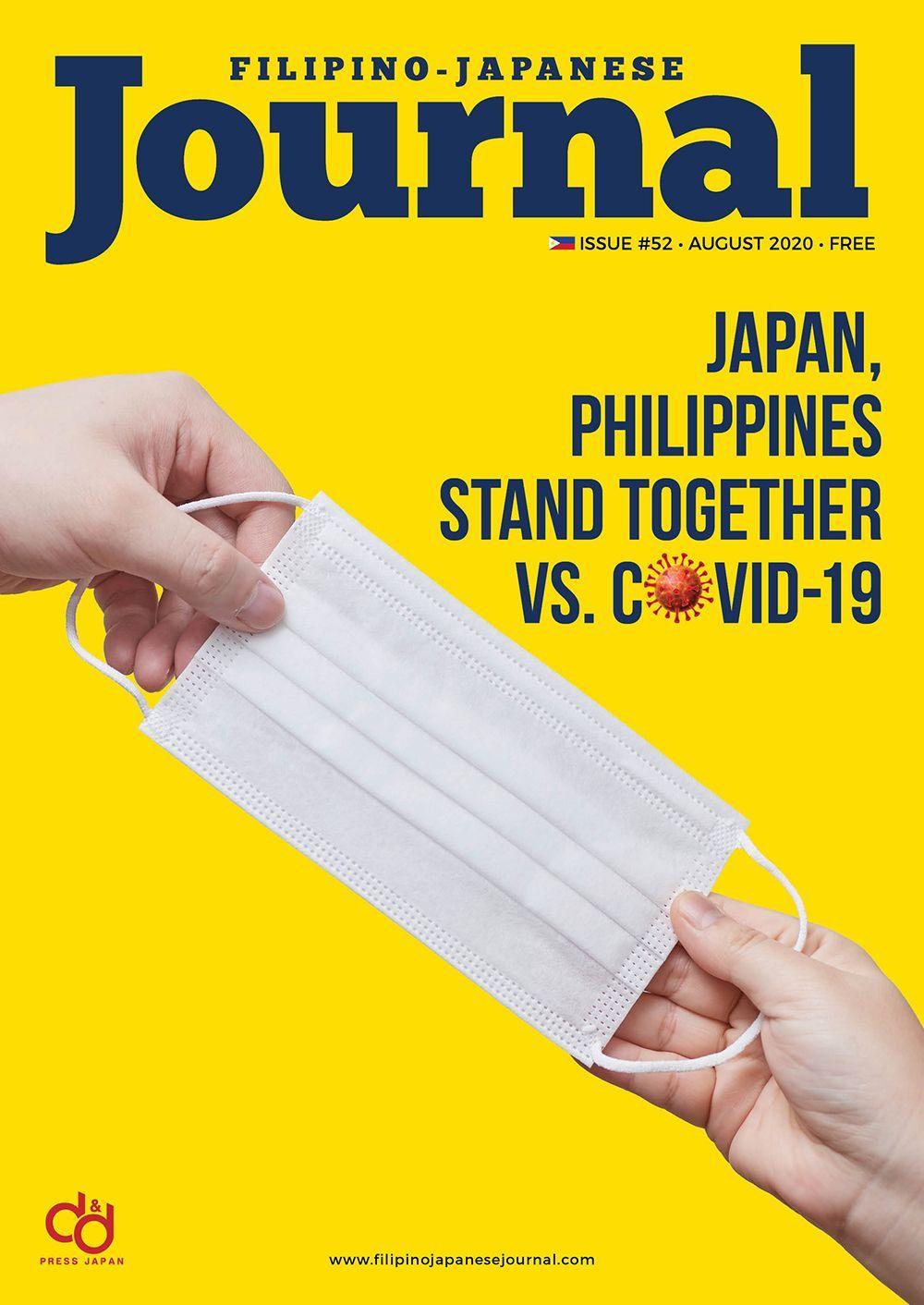 Filipino-Japanese Journal to Make a Print Comeback