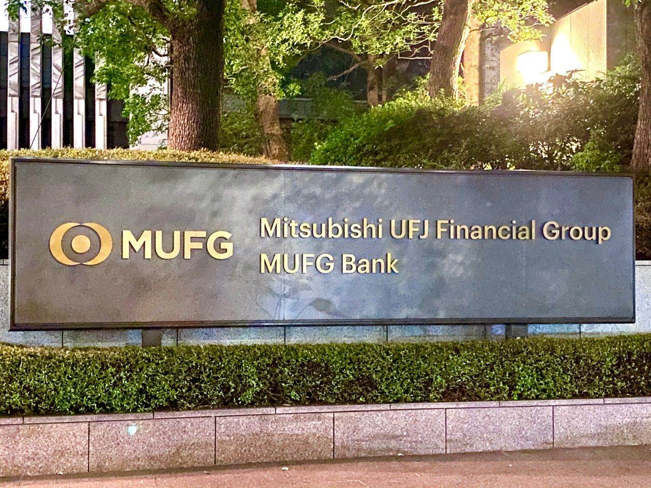 MUFG to Donate ¥100M to Filipino Students in Japan