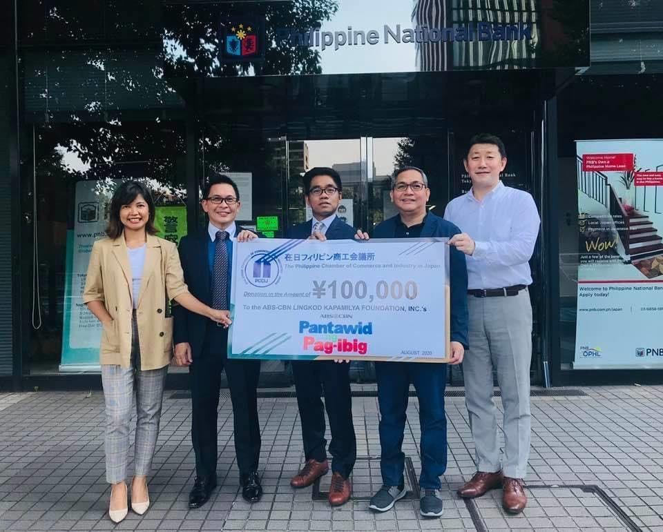 PCCIJ Partners with TFC, ALKFI for 'Pantawid ng Pag-ibig'