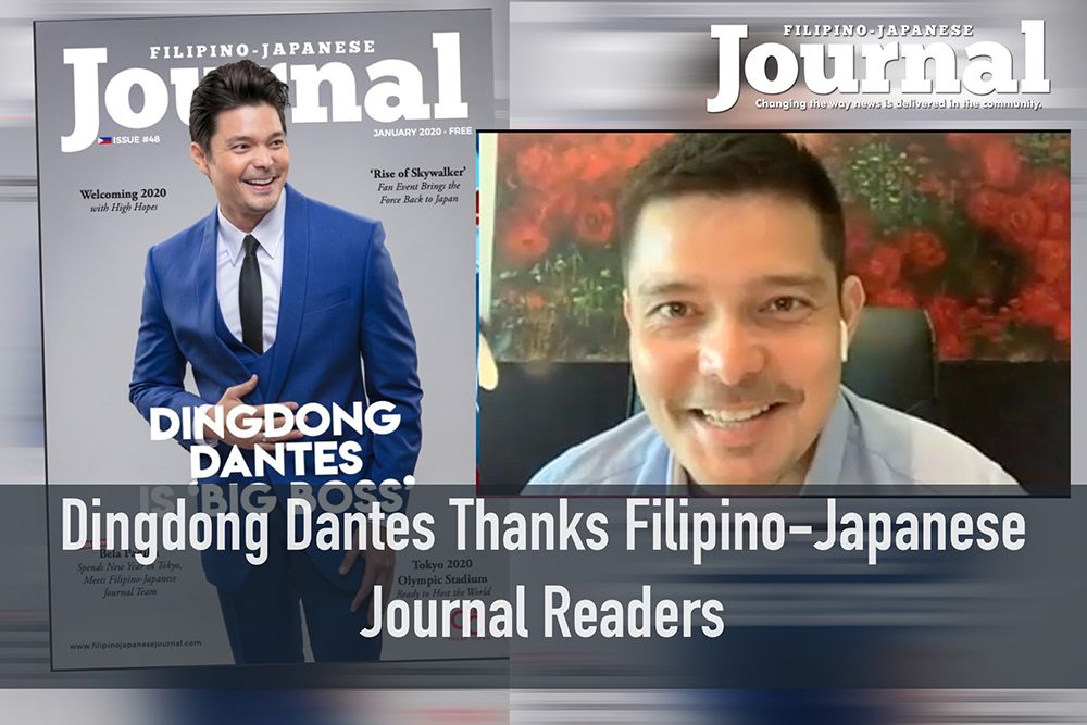 EXCLUSIVE: Dingdong Dantes Thanks Filipino-Japanese Journal Readers
