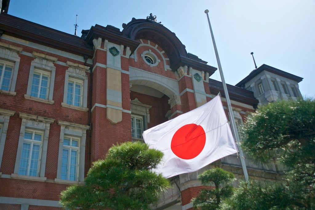 Japan Lifts COVID-19 State of Emergency in Tokyo Area