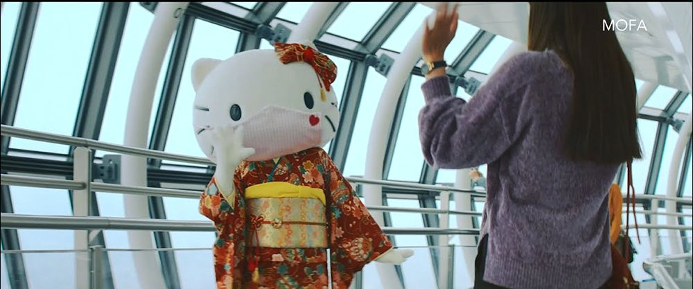 Hello Kitty Presents 'New Japan'