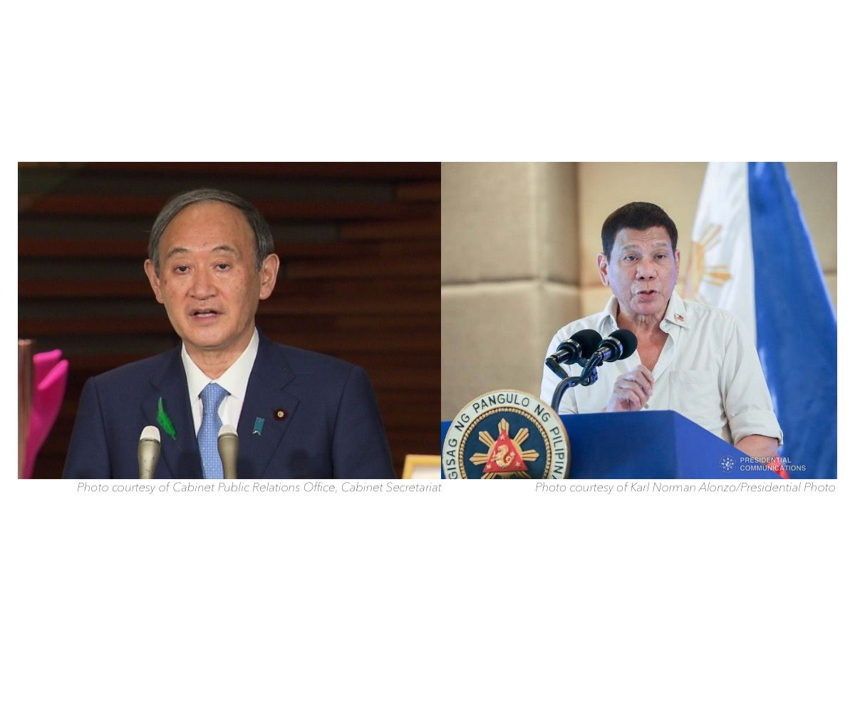 Japan's Suga Cancels Visit to Philippines