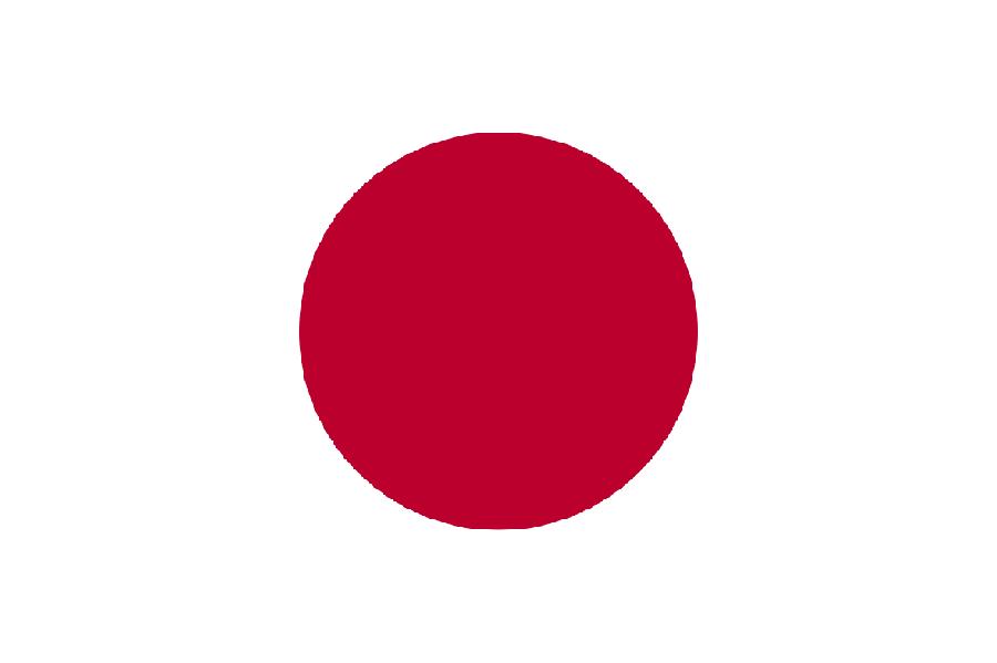 Siyam sa 47 Prepektura ng Japan, Sakop na ng COVID-19 State of Emergency