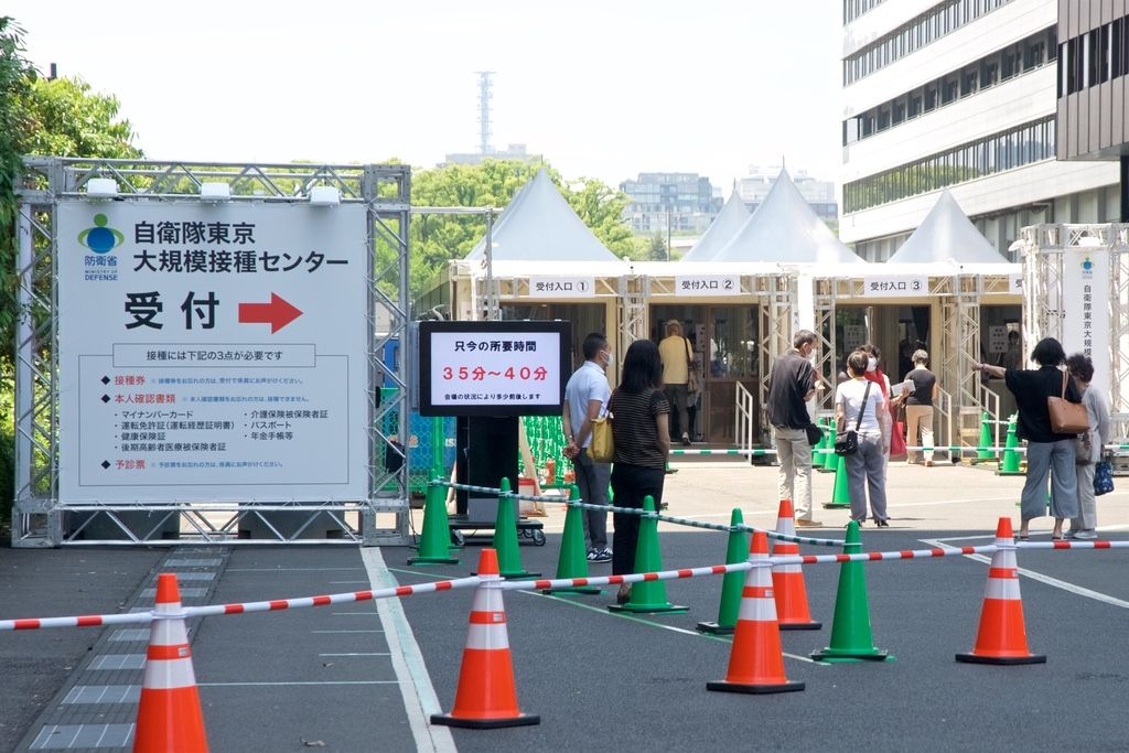 Japan Launches Mass COVID-19 Vaccination Sites for Elderly