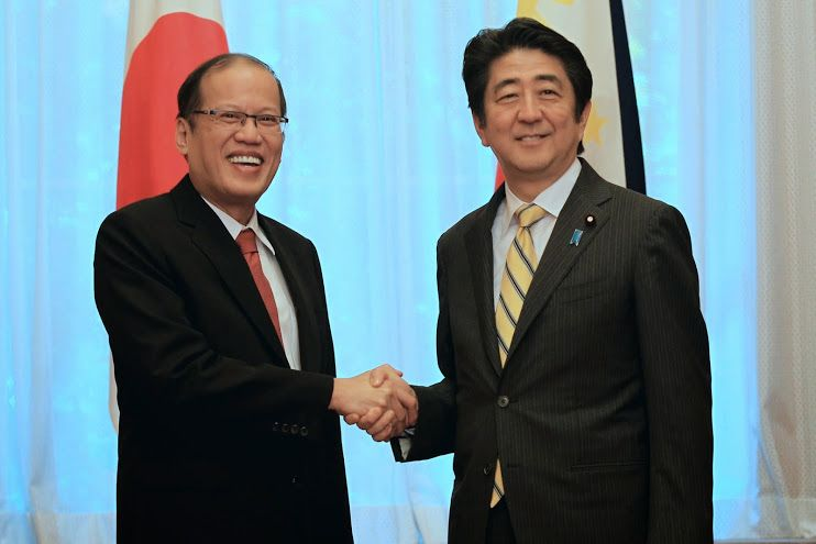 Japan Extends Condolences to Philippines Over Death of Former President Aquino