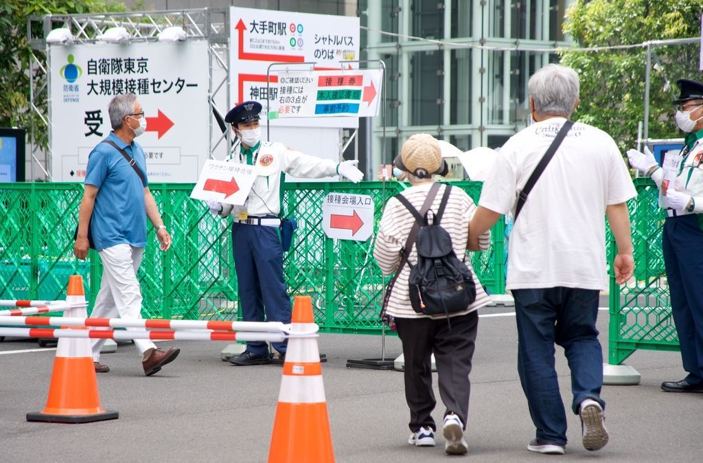 Japan Administers Over 150M COVID-19 Vaccine Doses in Seven Months