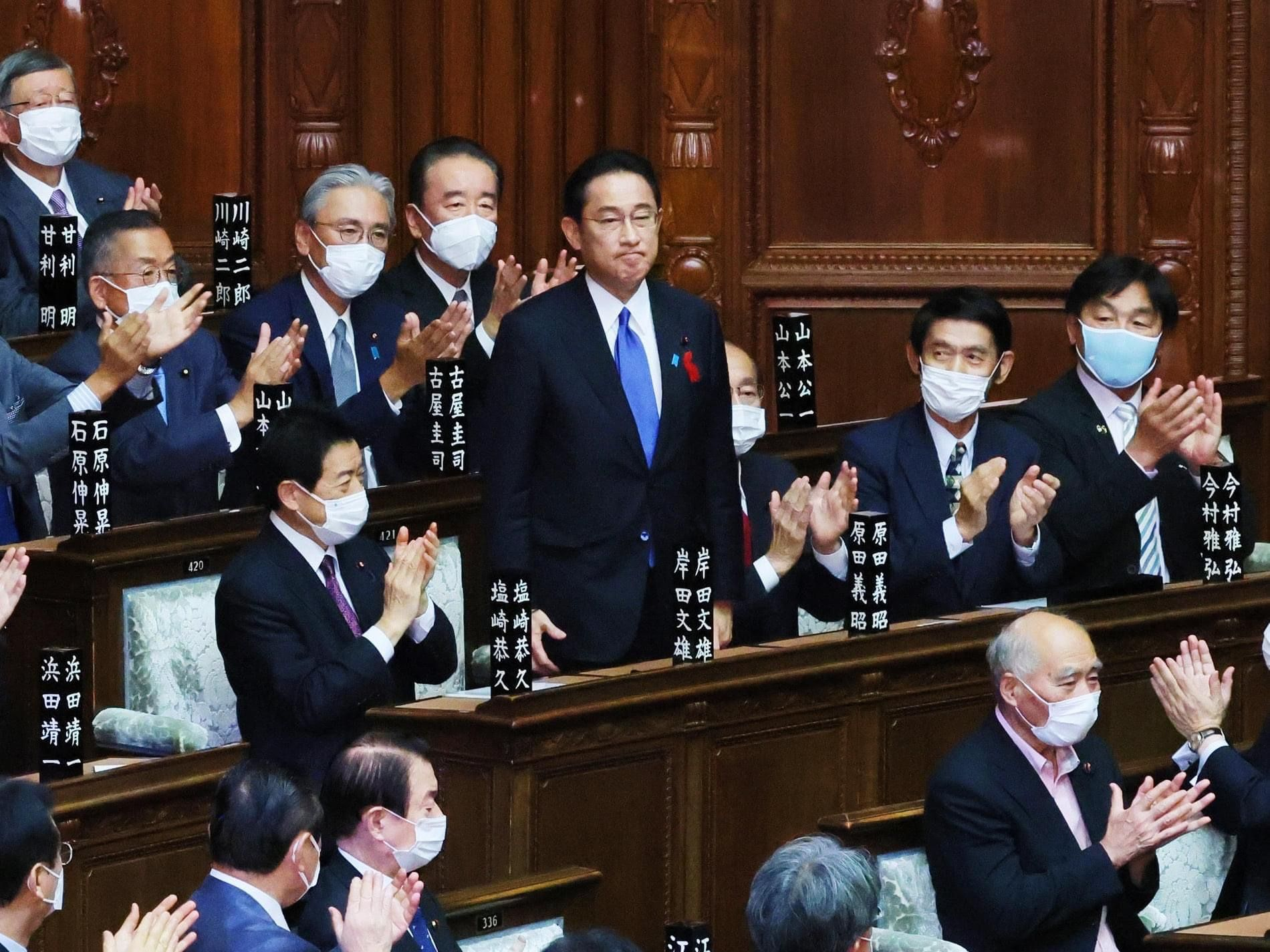 Fumio Kishida Officially Becomes Japan's 100th Prime Minister